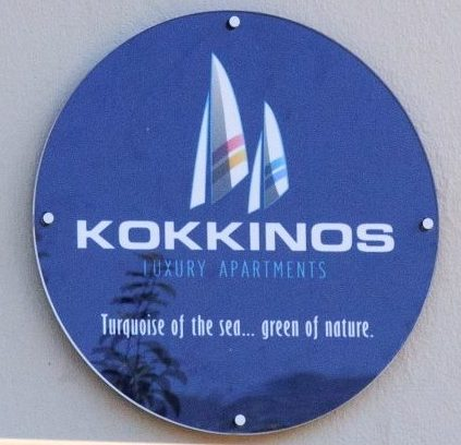 Kokkinos Appartments
